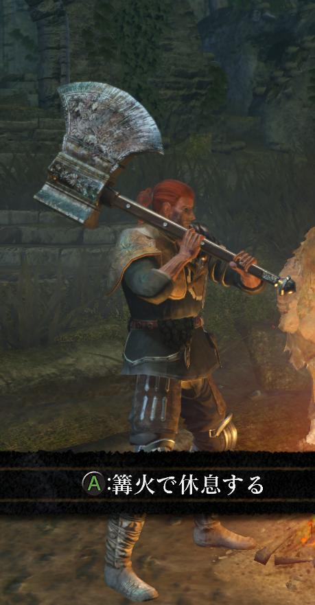 ダークソウル リマスター:大斧グレートアクスをゲット