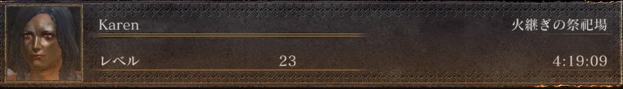 ダークソウル3:盾をもっていても宝の持ち腐れ…