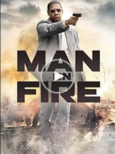 映画:Man On Fire