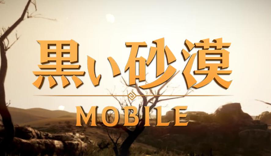 黒い砂漠モバイル:釣りスキルのランクが名匠から道人へ!